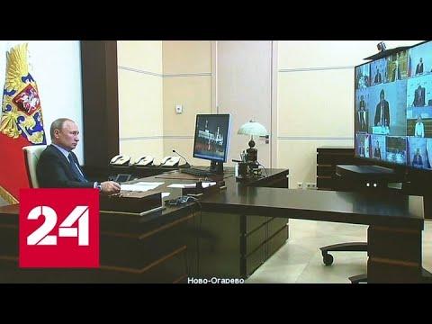 Путин: отечественные продукты должны повсеместно пользоваться растущим спросом - Россия 24