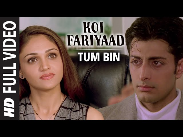 Official: 'Koi Fariyaad' Full Video Song - Jagjit Singh | Tum Bin |