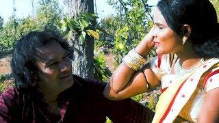 Etna Sundar Piya | Nagpuri Video Song 2018 | Anish Ansari & Lalita Devi | Theth Sadri Geet