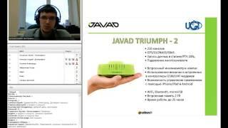 видео JAVAD GNSS - TRIUMPH-LS: Технический обзор приемника