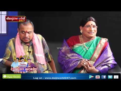 Tulu Super Comedy Show : KAPIKAD'S COMEDY WORLD -3│Daijiworld Television