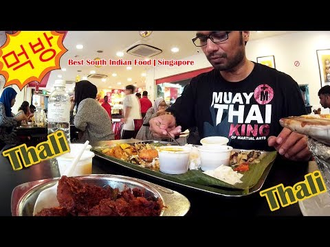 Eating show (MUKBANG, 먹방) The best South Indian food (Thali) in Singapore