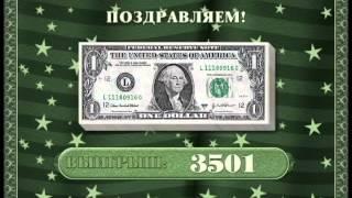 The Moneymania - слот-игра компании BELATRA