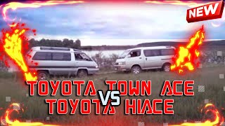 Toyota Town Ace против Toyota Hiace
