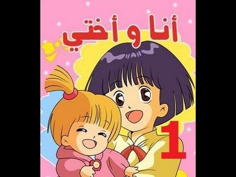 سوبرمان كرتون عربي الحلقة 1