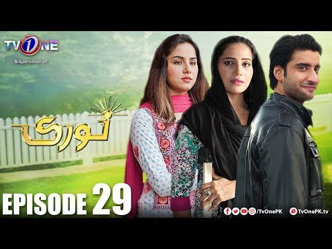 Noori | Episode 29 | TV One Drama