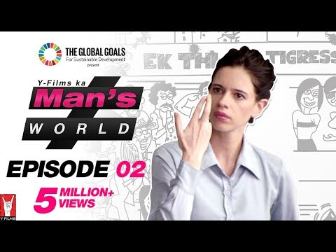 Man's World  Full Episode 02