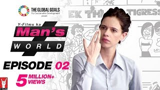 Man's World S01E02 | A Y-Films Original Series