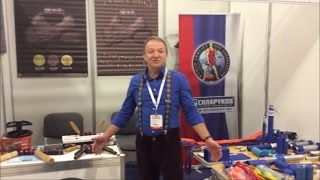 Николай Сотский. Приглашение на Интерполитех 2016 ВДНХ