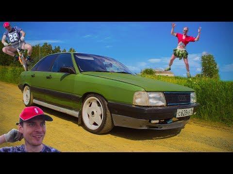 Audi 100 C3 Обзор