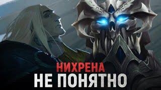 УСТАЛ МОЛЧАТЬ! Из-за этого Shadoẁlands ПРОВАЛИЛСЯ! // World of Warcraft