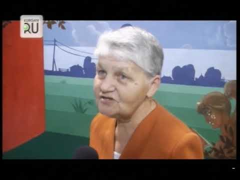 Курган ру новости видео