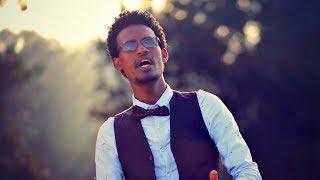 Solomon Tuemay - Mejemeriya kal - New Ethiopian Music 2018 (Official Video)
