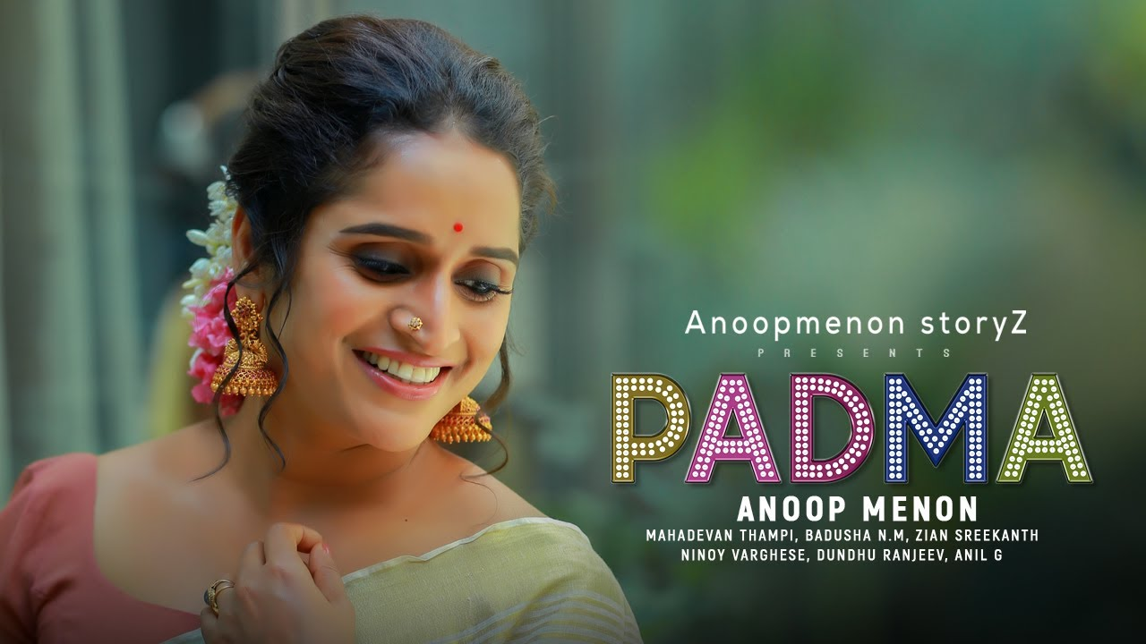 Download PADMA Official Teaser | Anoop Menon  |  Surabhi Lakshmi | Anoop Menon StoryZ