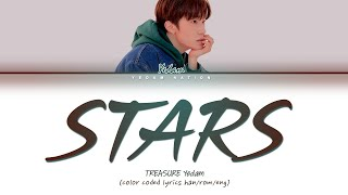 Download Bang Yedam (방예담) - Stars Lyrics (Eng/Rom/Han)