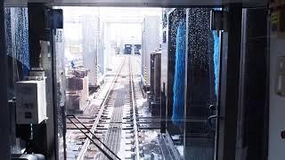 京阪ファミリーレールフェア 洗車体験