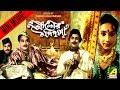 Alor Pipasa | আলোর পিপাসা | Bengali Mini Movie | Sandhya Roy