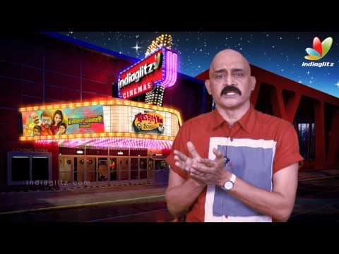 Sakalakala Vallavan Review | Kashayam With Bosskey | Appatakkar Movie Rating