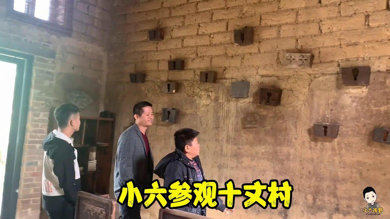 小六參觀十丈村,看到許多有年代感的老物件,大家能說出名字來嗎