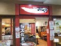 【鶴橋風月】お好み焼きと焼きそばスパワールド店