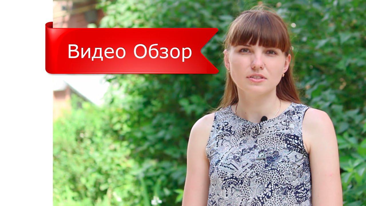 Весы с печатью этикеток ШТРИХ ПРИНТ ФI - YouTube