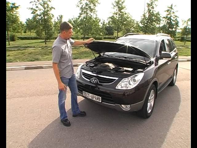 Фото к видео: тест-драйв HYUNDAI ix 55