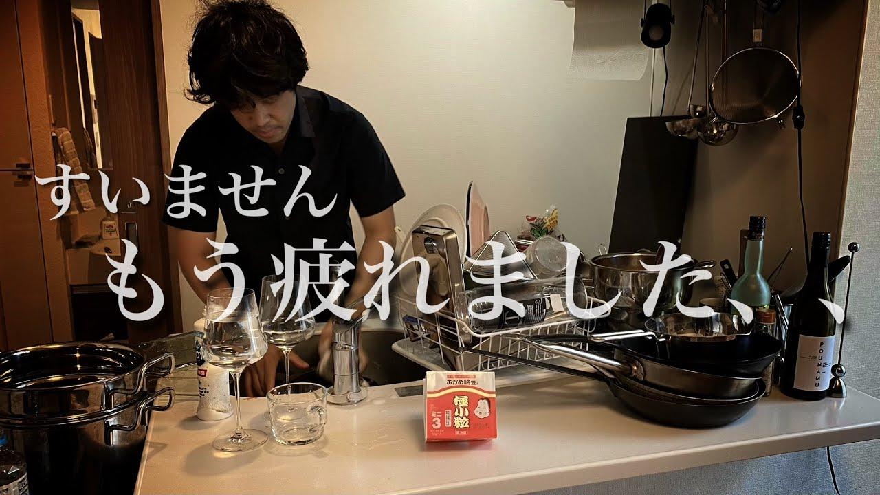 【納豆ミートパスタ】もう疲れた時にファビオが作るミートソースパスタ