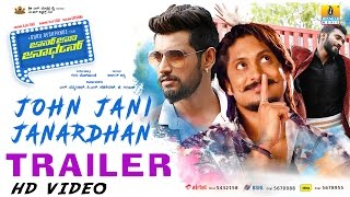 John Jani Janardhan Official HD Theatrical Trailer | Ajay Rao, Yogesh, Krishna, Kamna Singh Ranawat