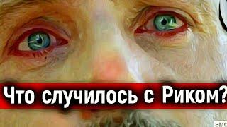 Почему Рик плачет в конце 1 серии 8 сезона Ходячих Мертвецов?