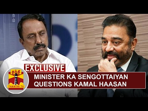 EXCLUSIVE | School Education Minister K. A. Sengottaiyan questions Kamal Haasan | Thanthi TV