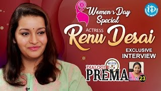 Renu Desai Exclusive Interview | Women's Day Special | Dialogue With Prema | Celebration Of Life #23