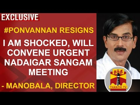 #Ponvannan Resigns: I am shocked, Will convene urgent Nadigar Sangam meeting - Director Manobala