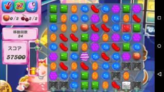 Candy Crush Saga Level 841 〜キャンディクラッシュ攻略〜