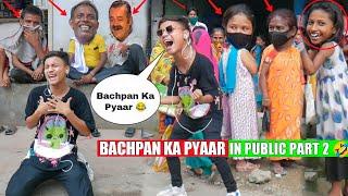 Bachpan Ka Pyaar | Part2😂| Badshah, Sahdev Dirdo, Aastha Gill , Rico, Rock Lama