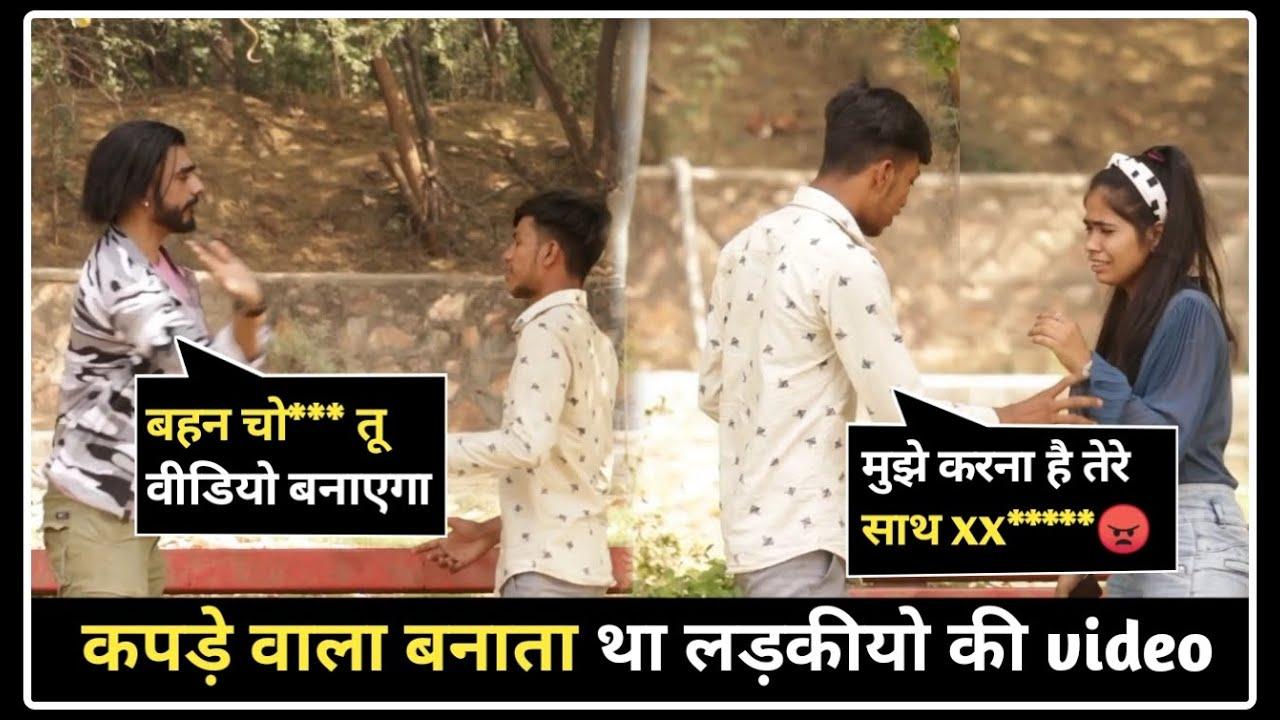 कपड़े वाले ने बनायी लड़की की video कर रहा  था Blackm**l | Exposed Clothes Shop Salesma | Jay Bhai