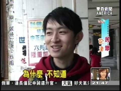 xing ke yun dong.mp4