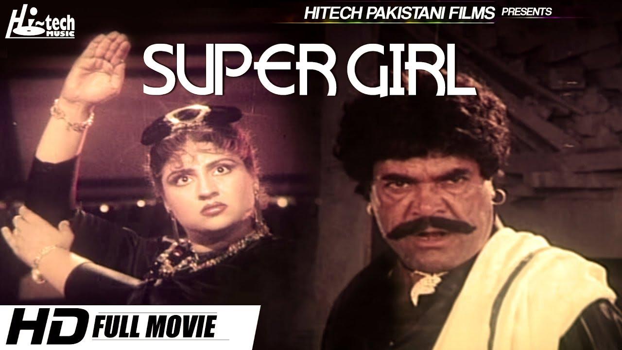 Super Girl Full Movie - Anjuman  Sultan Rahi - Official -1834