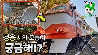 철도박물관 전시 열차 경음기 모음 / Train hor…