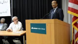 Shahid Aleeg presenting his poetry at  Gehwara-e-Adab  Mushaira
