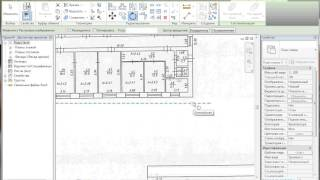 Подготовка к моделированию по растру в Autodesk Revit