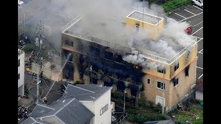 Kyoto Animation Studio Fire ...