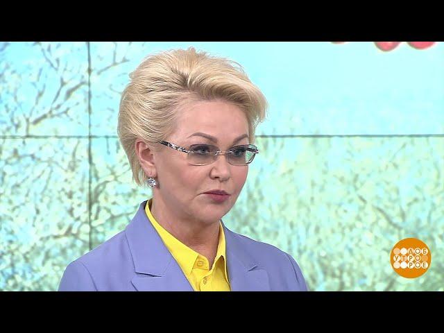 Татьяна Яковлева. 31.01.2020