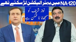 Sheikh Rasheed Special - Tonight With Moeed Pirzada - 1 October 2017 | Dunya News