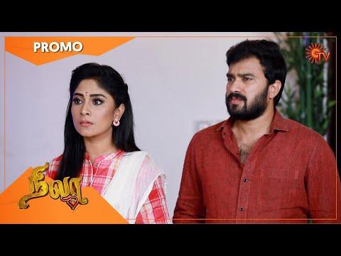 Nila - Promo   12 April 2021   Sun TV Serial   Tamil Serial