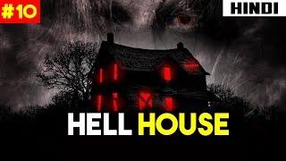 Hell House Novel Story - Podcast   #10DaysChallenge - Day 10