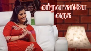 Vara Lakshimiye Varuga I Ayudha Poojai Spl I Chat With Varalaxmi Sarathkumar