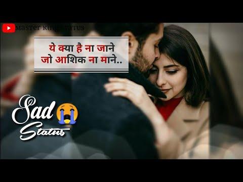 Rabba Ishq Na Howay Old Hindi Song Whatsapp Status Lyrics