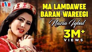 vuclip Pashto New Song - Ma Lamdawee Baran Wareegi By Nazia Iqbal