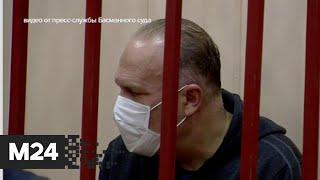 Суд избрал Михаилу Меню меру пресечения в виде запрета определенных действий - Москва 24