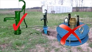 видео Бурение скважин для ручного насоса